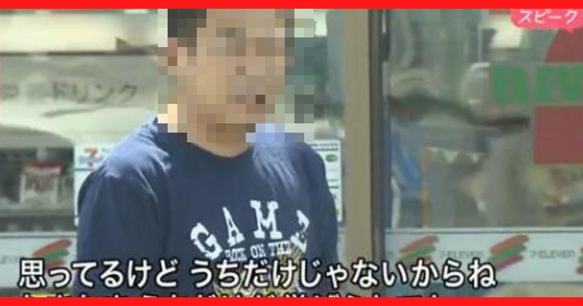 保護 受給 逮捕 不正 生活 生活保護約200万円を不正受給 元白タク会社幹部の男逮捕