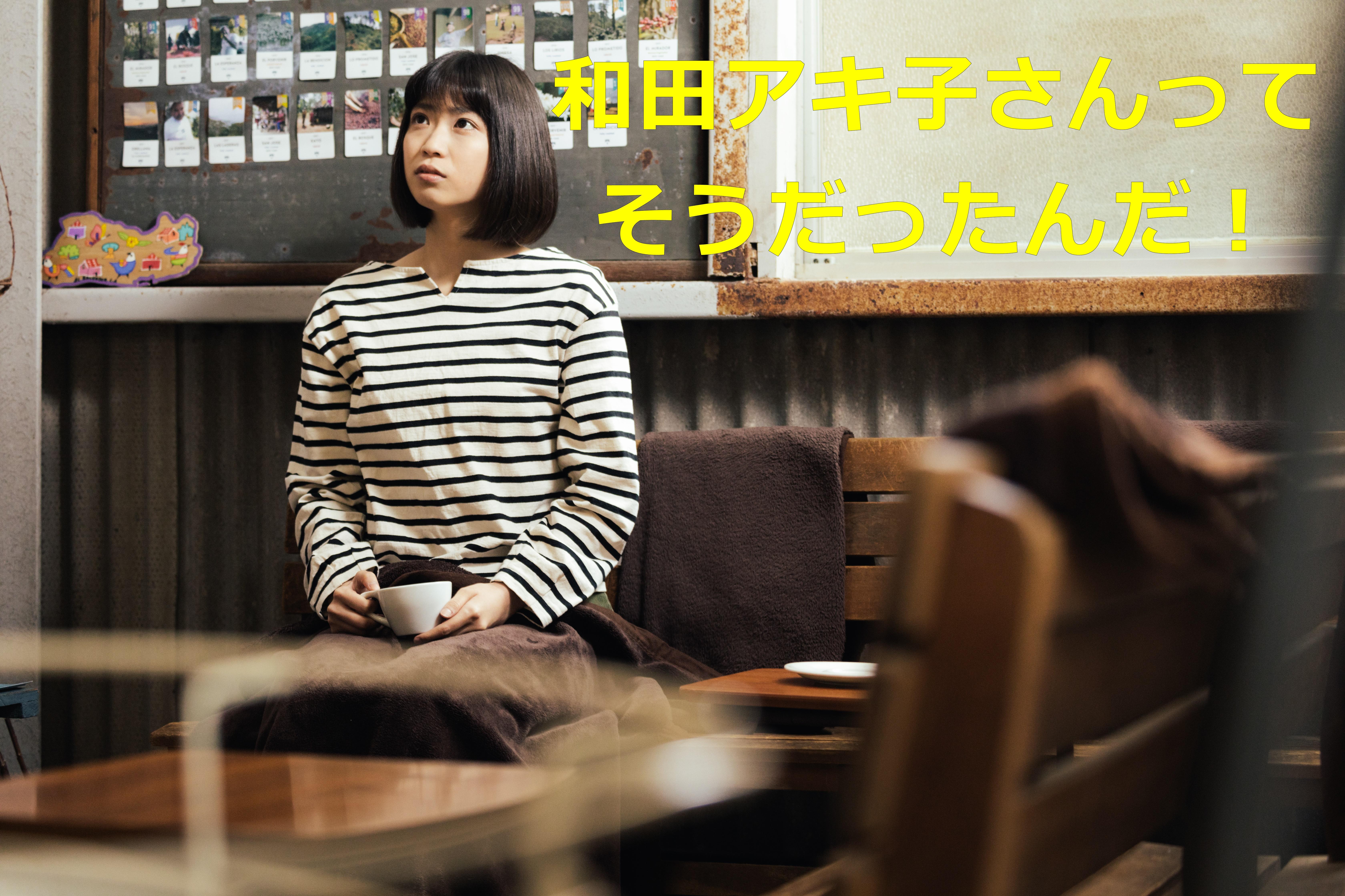 和田アキ子は在日韓国人で本名は?家族構成や夫についても調査!