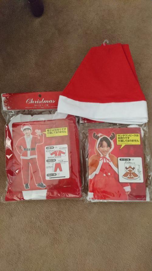 クリスマス|コスプレ衣装はダイソーで充分!子供が楽しむサンタ&トナカイコスチューム