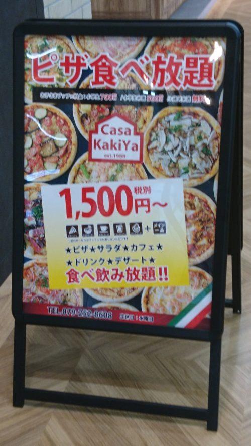 満足度200%!姫路ランチビュッフェはカキヤがおすすめ|混雑状況やレビュー評価は?