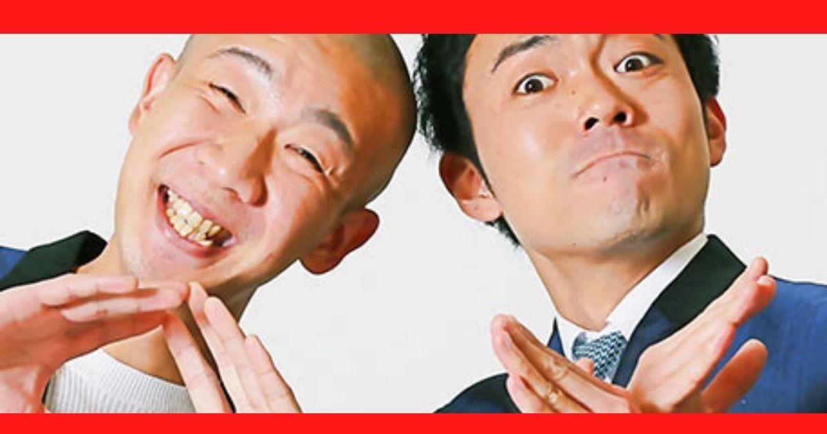 漫才コンビ「ジュウジマル」は面白い⁈ひょうろく&橋口 ひとしプロフィールやコンビ名の由来は?