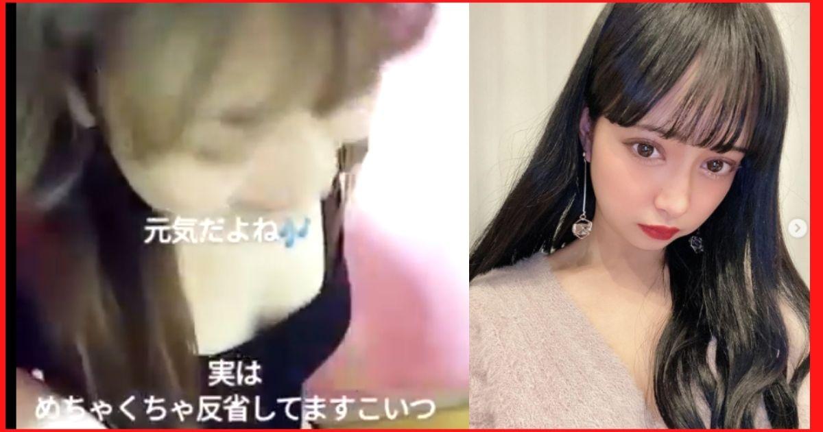 山下智久とのお泊りにニッコリ…A子(愛子)の動画の内容はこちら