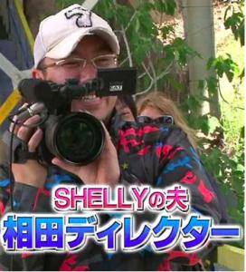 シェリー(shelly)の意味や由来は?タレントのシェリーの経歴プロフィール