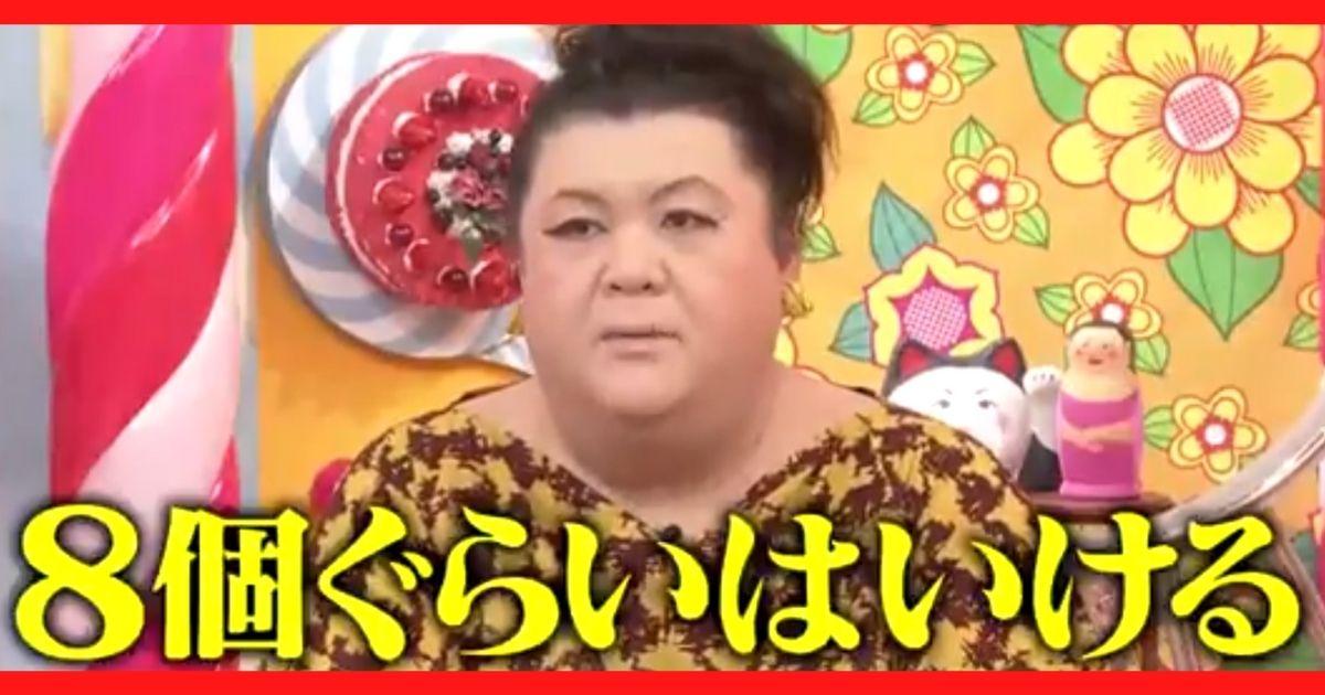 マツコの知らない世界で佐藤絵里が紹介したカレーパンのおすすめは?