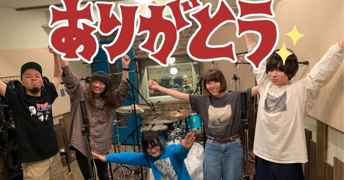 【NEE】バンドメンバーの年齢やかほのプロフィール&読み方や由来!