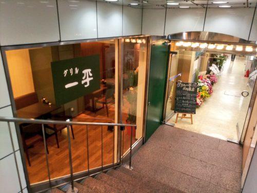 【ウラマヨ】で紹介!神戸のオムライスの場所や値段。オムスタグラマーたまごちゃんおすすめ