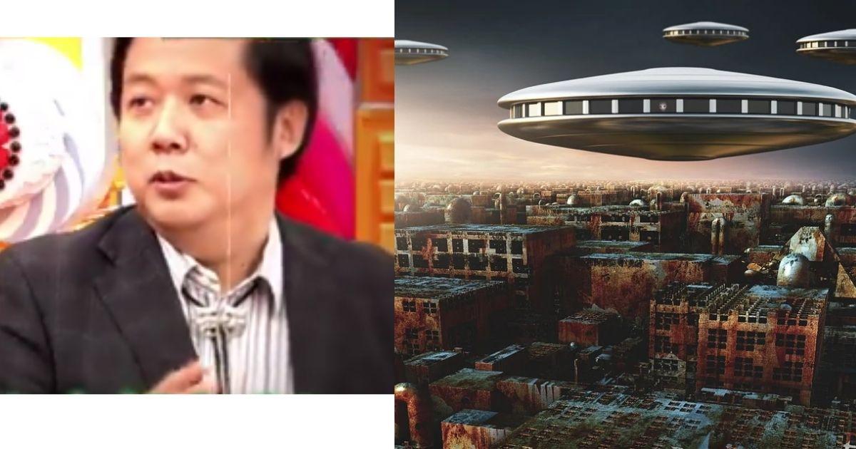【UFOビジネス】の意味や儲かるのか...マツコ出演の山口敏太郎の経歴も
